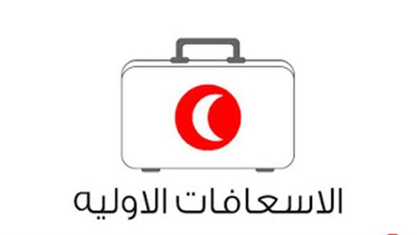رمز شعار الاسعافات الاولية