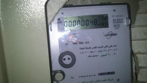 مرافقة بدلة طبقة عيار عداد الكهرباء Dsvdedommel Com